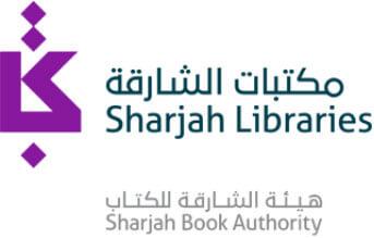 Sharjah Libraries